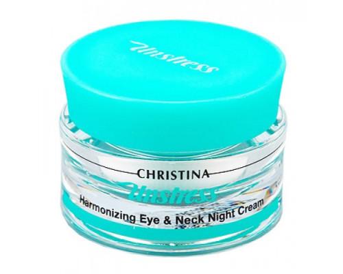 CHRISTINA Unstress Harmonizing Eye & Neck Night Cream 30ml