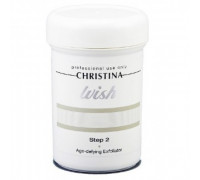 CHRISTINA Wish Age defying Exfoliator (Step 2) 250ml