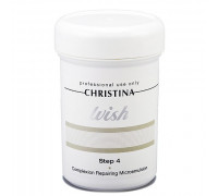 CHRISTINA Wish Complexion Repairing Microemulsion (Step 4) 250ml