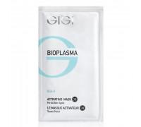 Активизирующая маска 3B для всех типов кожи 20млx5