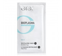 GIGI Bioplasma Revitalizing Mask 3A 20mlx5