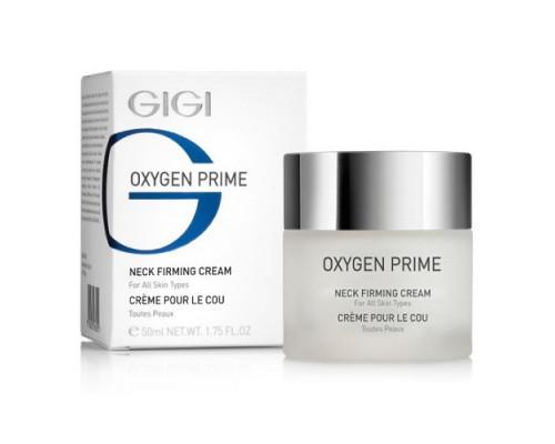 GIGI Oxygen Prime Neck Firming Cream 50ml
