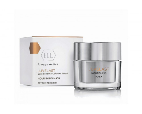 HOLY LAND Juvelast Nourishing Mask 50ml
