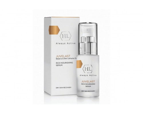 HOLY LAND Juvelast Rich Nourishing Serum 30ml