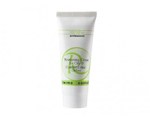 RENEW Dermo Control Moistuirizing Cream For Oily & Comdination Skin Oil Free 70ml