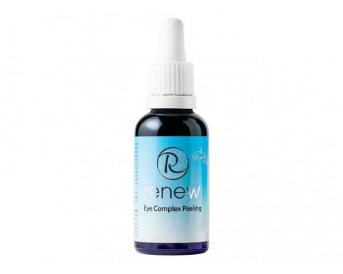 RENEW Eye Complex Peeling 30ml