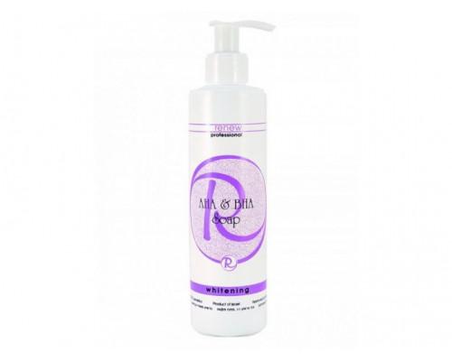 RENEW Whitening AHA & BHA Soap 250ml