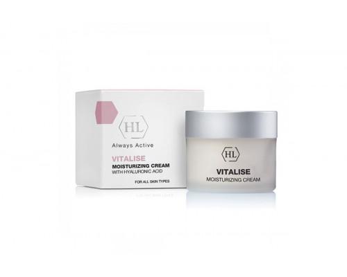 HOLY LAND Vitalise Moisturizing Cream 250ml