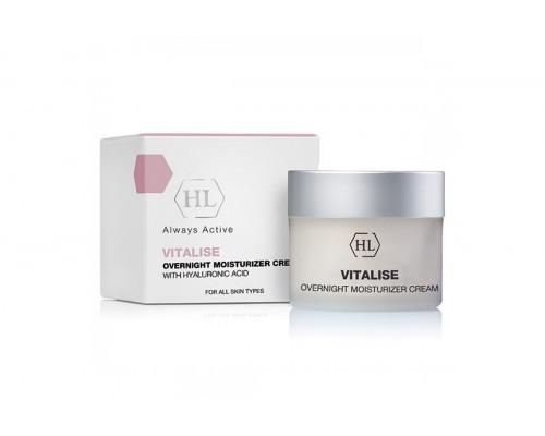 HOLY LAND Vitalise Overnight Moisturizer Cream 250ml
