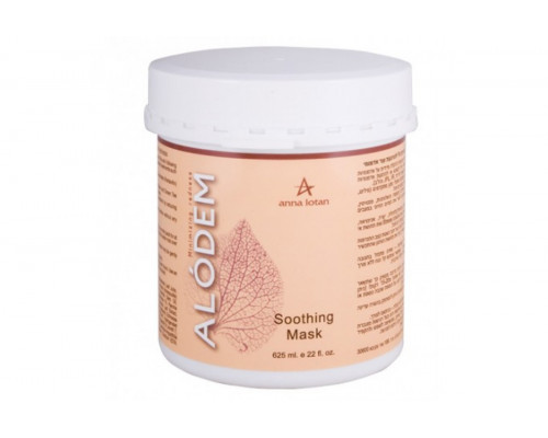 ANNA LOTAN Alodem Soothing Mask 600ml