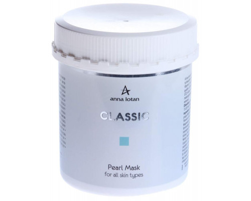 ANNA LOTAN Classic Pearl Mask 250ml