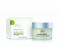 HOLY LAND Alpha-Beta Brightening Mask 50ml