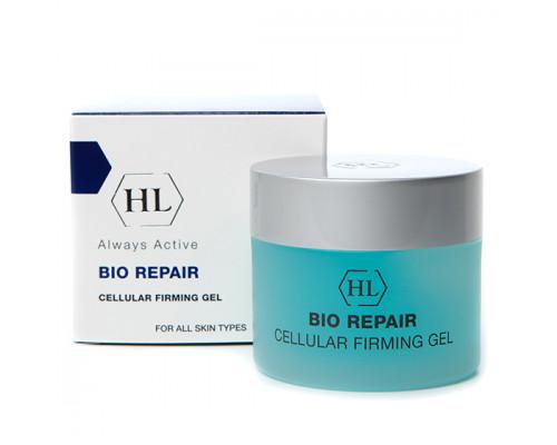 HOLY LAND Bio Repair Cellular Firming Gel 250ml