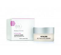 HOLY LAND Vitalise Active Eye Cream 15ml