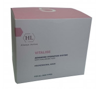 HOLY LAND Vitalise Advanced Hydration System (5 Treatment)